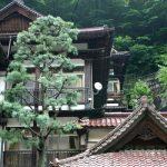 台温泉 中嶋旅館