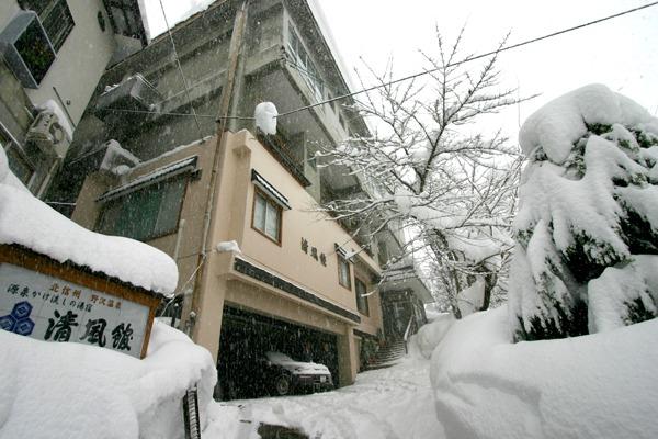 野沢温泉 清風館1