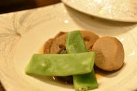 里芋・モロッコインゲン・椎茸・油麩の炊き合わせ