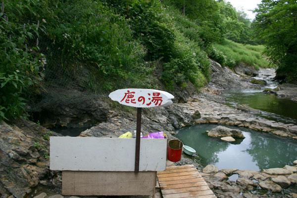 然別峡温泉-鹿の湯13