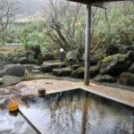 鷲倉温泉 高原旅館