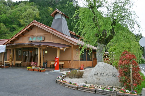 赤来温泉 加田の湯1