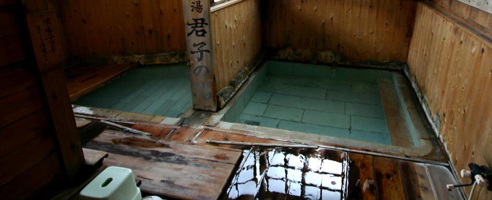 草津温泉 泉水館イメージ