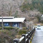 湯ヶ島温泉 テルメいづみ園