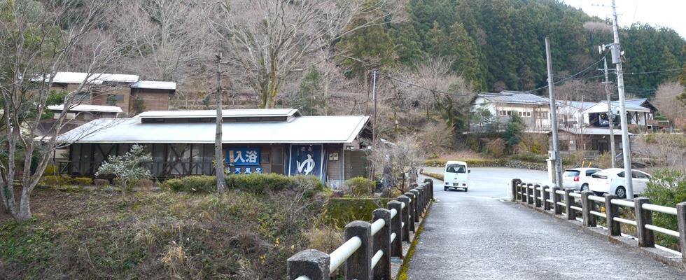 湯ヶ島温泉 テルメいづみ園イメージ