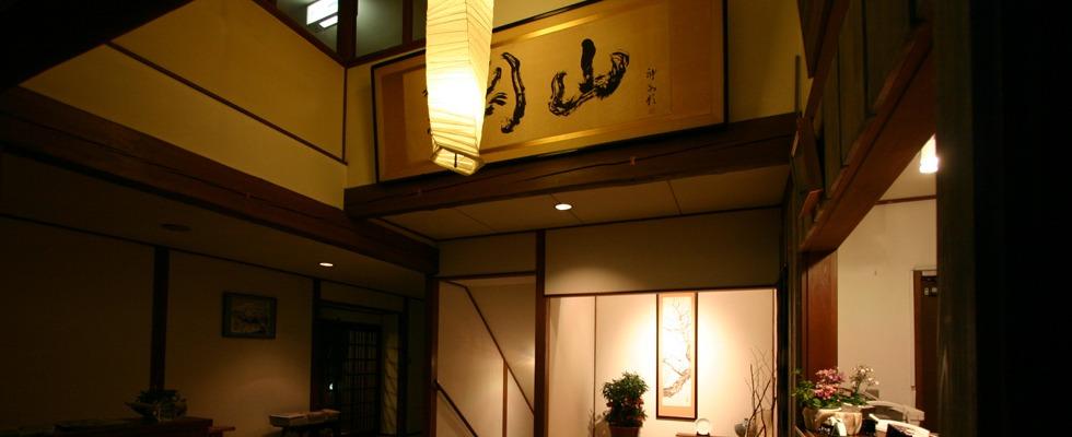 新赤倉温泉 旅館おかやまイメージ