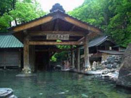 宝川温泉-汪泉閣 温泉を楽しむ