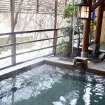 新那須高原温泉 こころのお宿自在荘