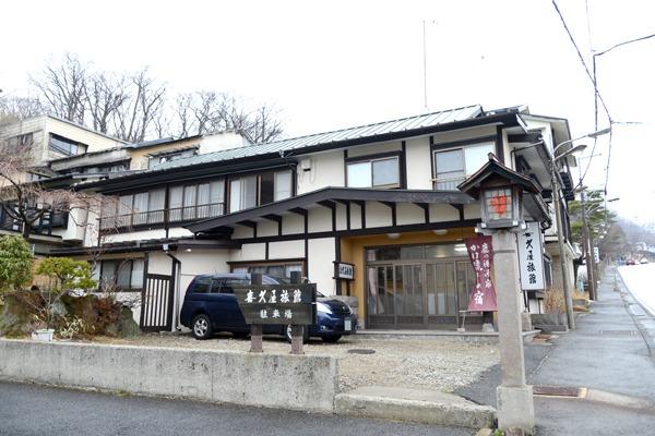 那須湯本温泉 喜久屋旅館1