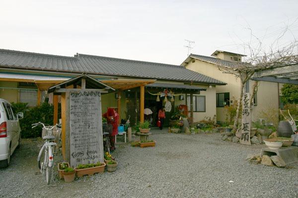 辰頭温泉1