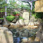 三丘温泉 バーデンハウス三丘