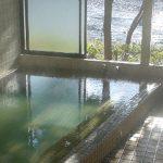 上小野温泉 ひすいの湯