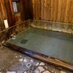 草津温泉 千代の湯