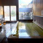 倉渕温泉 長寿の湯