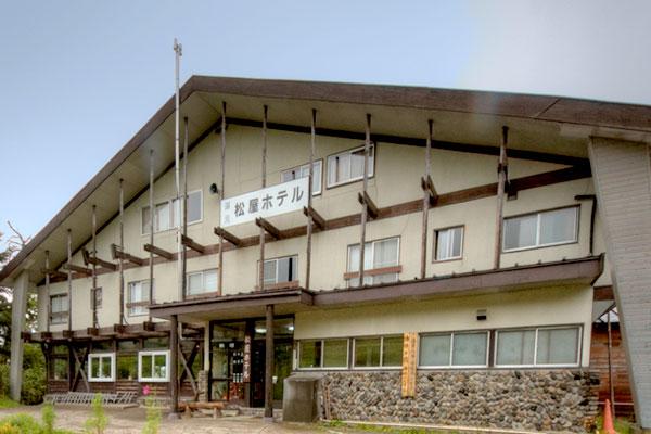 万座温泉-松屋ホテル1