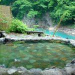 湯の平温泉 松泉閣(閉館)