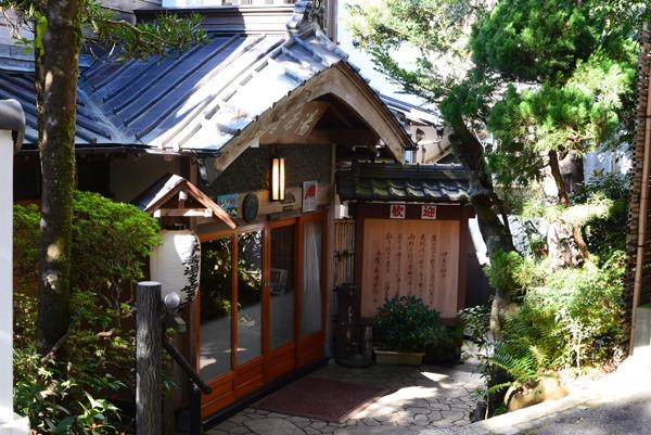 湯ヶ島温泉 湯本館 1