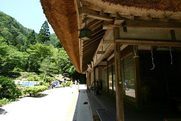 般若寺温泉1