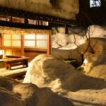 福地温泉 いろりの宿かつら木の郷