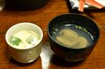 茶碗蒸しと味噌汁