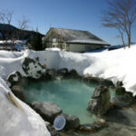 万座温泉 湯の花旅館