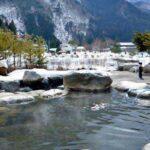 栃尾温泉 荒神の湯