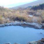 明礬温泉 鍋山の湯