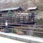 宝泉寺温泉 石櫃の湯