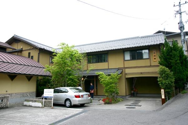 長湯温泉 丸長旅館1