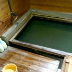 別府明礬温泉 美容・美肌・健康 小宿 -YAMADAYA-(旧山田屋旅館)