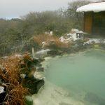 えびの市営露天風呂 混合源泉