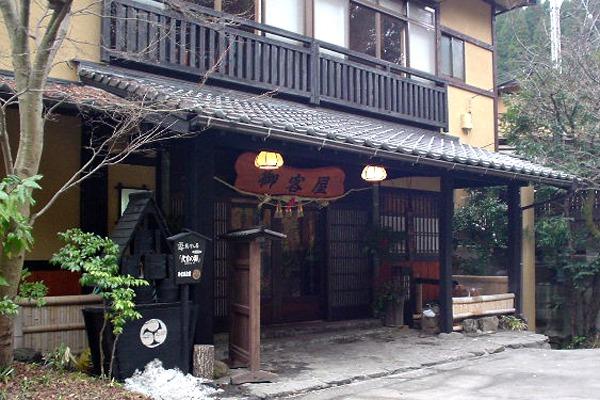 黒川温泉 御客屋旅館1