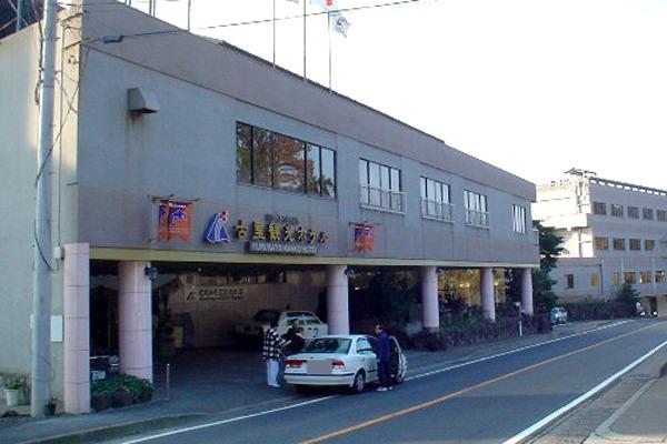 古里観光ホテル1