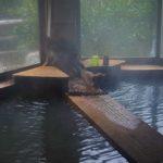 きのこの里 日の出温泉