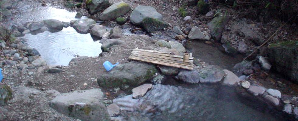 明礬温泉 へびん湯イメージ