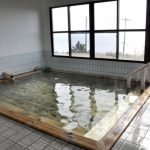 中之郷温泉 やすらぎの湯