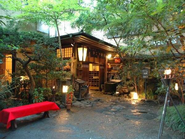 黒川温泉 いこい旅館1