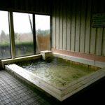 万年山温泉 美人の湯