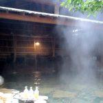 黒川温泉 御客屋旅館