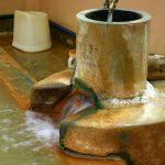 筌の口温泉 共同湯