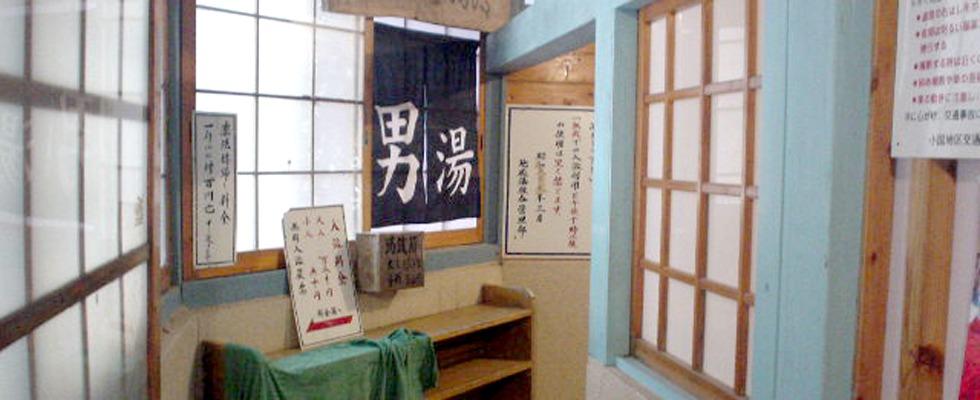 黒川温泉 地蔵湯イメージ