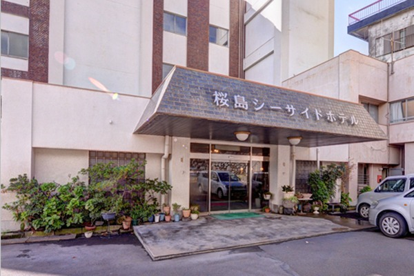 古里温泉 桜島シーサイドホテル1