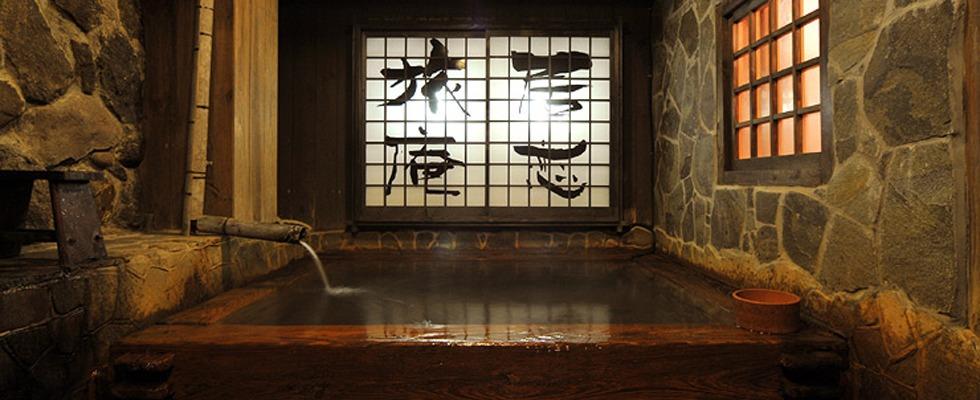 黒川温泉 いこい旅館イメージ