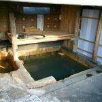 西之湯温泉