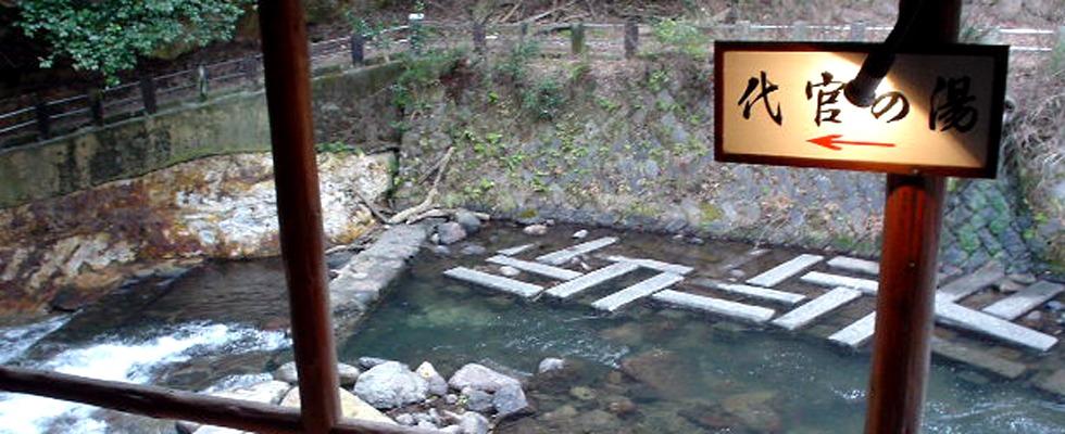 黒川温泉 御客屋旅館イメージ
