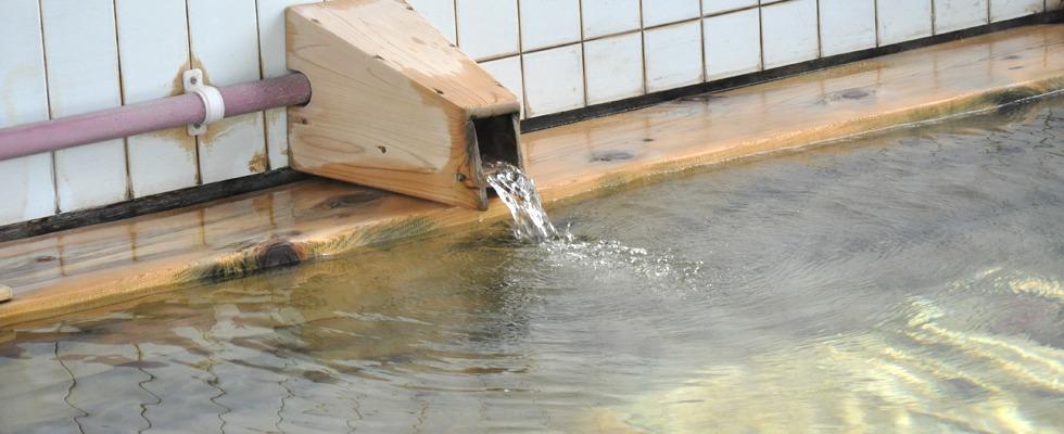 中之郷温泉 やすらぎの湯イメージ