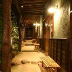 明礬温泉 ゑびす屋旅館