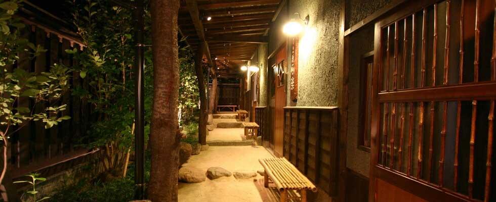明礬温泉 ゑびす屋旅館 イメージ