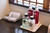 化粧水、乳液、スキンケアローション、ヘアトニック、ドライヤー