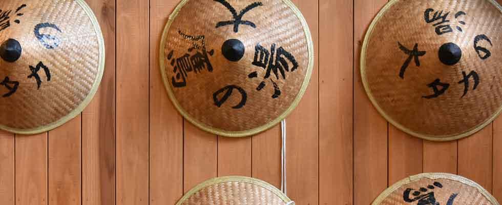 西那須温泉 大鷹の湯イメージ